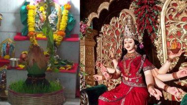 Navratri 2019: घटस्थापना कशी करावी, त्याचे विधी, शुभ मुहूर्त काय? इथे पहा