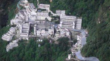 जल शक्ति मंत्रालयाकडून सर्वश्रेष्ठ स्वच्छ प्रतिष्ठित ठिकाणांची यादी जाहीर, वैष्णो देवी मंदिराने मिळवले पहिले स्थान