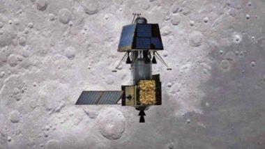 Chandrayaan 2: NASA चे ऑर्बिटर धाडणार विक्रम लँडरचा फोटो, 17 सप्टेंबर पर्यंत करावी लागेल प्रतीक्षा