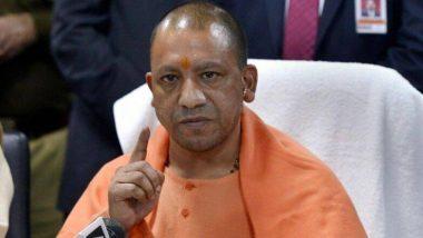 Hathras Gangrape प्रकरणी चौकशीसाठी मुख्यमंत्री योगी आदित्यनाथ यांनी नेमली 3 सदस्यीय SIT समिती; खटला फास्ट ट्रॅक कोर्टात चालवणार