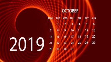 Bank Holidays in October 2019: पुढच्या महिन्यात तब्बल 11 दिवस बँका असणार बंद; वेळेत उरकून घ्या पैशांची कामे