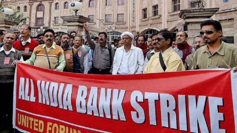 22 ऑक्टोबरला बँकांचा संप, SBI-BoB यांनी ग्राहकांना दिली 'ही' पूर्वसुचना