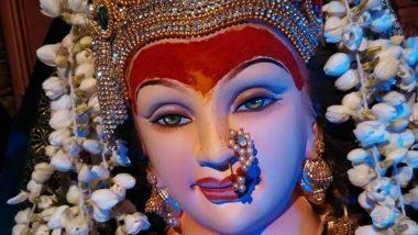 Navratri 2019: नवरात्रौत्सवासाठी घट कधी पासून बसणार? 'या' तारखांच्या दिवशी करा देवीमातेच्या 9 रुपांची पूजा