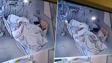 Video: हॉस्पिटल मध्ये पेशेंटला Blowjob देणाऱ्या महिलेचा व्हिडीओ झाला Leak; पाकिस्तानच्या इम्पोरियम सिनेमा हॉल नंतर आणखीन एक धक्कादायक प्रकार