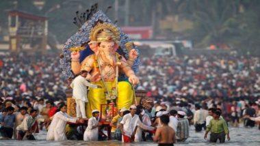 Ganapati Visarjan 2019 Live Updates: मुंबई, पुणे, नागपूर शहरांसह महाराष्ट्रभरातील गणपती विसर्जन क्षणाक्षणांच्या बातम्या
