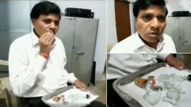 अबब! मध्य प्रदेश मधील 'या' वकिलाला जडलंय काच खाण्याचं व्यसन; 45 वर्षांपासून जपलीये आवड (Watch Video)