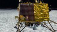 NASA ने घेतला चांद्रयान 2 च्या लॅन्डिंग साइटचा फोटो, लवकरच आनंदाची बातमी मिळण्याची शक्यता