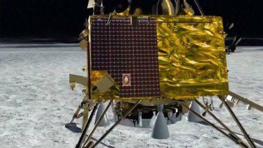 Chandrayaan 2 Landing: विक्रम लँडर चंद्रावर उतरणार; Nat Geo India, Starplus, Star Bharat आणि  Hotstar वर पाहता येणार Live Streaming