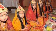 Kanya Pujan 2019 Date: शारदीय नवरात्रीमध्ये दुर्गाष्टमी दिवशी कन्या पूजन करण्याचं महत्त्व, शुभ वेळ काय?