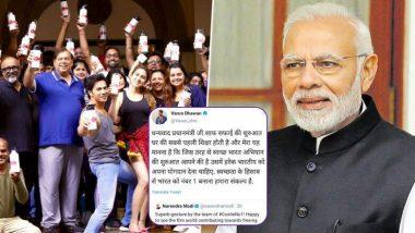 'कुली नंबर 1' च्या  सेटवर प्लॅस्टिक चा वापर टाळण्यासाठी कटाक्षाने प्रयत्न करणार्या टीमचं पंतप्रधान नरेंद्र मोदी यांच्याकडून कौतुक
