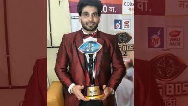 Bigg Boss Marathi 2 Winner: शिव ठाकरे 'बिग बॉस मराठी 2' चा विजेता; नेहा शितोळे दुसर्या तर वीणा जगताप तिसर्या स्थानी