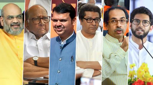 Maharashtra Assembly Election 2019: राजकीय पक्षांच्या आज दिवभरातील प्रचारसभेच्या कार्यक्रमांचे वेळापत्रक