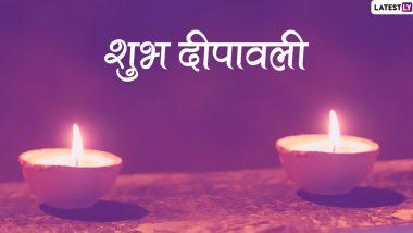 Happy Diwali 2019: भाऊबीजेच्या दिवशी बहिणीला खुश करण्यासाठी ओवाळणीत टाका ही 5 gifts