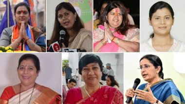 महाराष्ट्र विधानसभा निवडणूक २०१९; पंकजा मुंडे, विदया चव्हाण, मनिषा चौधरी, विद्या ठाकूर यांच्यासह 152 महिलांना उमेदवारी