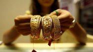 Gold Rate Today: सोने-चांदीचा आजचा दर काय? जाणून घ्या राज्याच्या प्रमुख शहरातील सोन्याचे दर