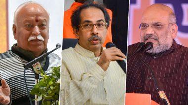 Dussehra 2019: महाराष्ट्रात आज 'या' 3 ठिकाणी दसरा मेळाव्याचे आयोजन; मोहन भागवत, उद्धव ठाकरे आणि अमित शहा काय बोलणार याकडे लक्ष