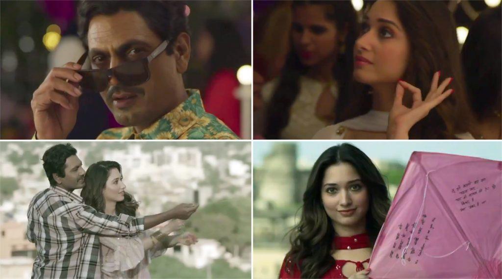 Bole Chudiyan सिनेमामध्ये नवाजुद्दीन सिद्दीकी साकारणार रोमँटिक फॅमिली मॅन; ट्विटर वरून शेअर केली खास झलक  (Watch Video)