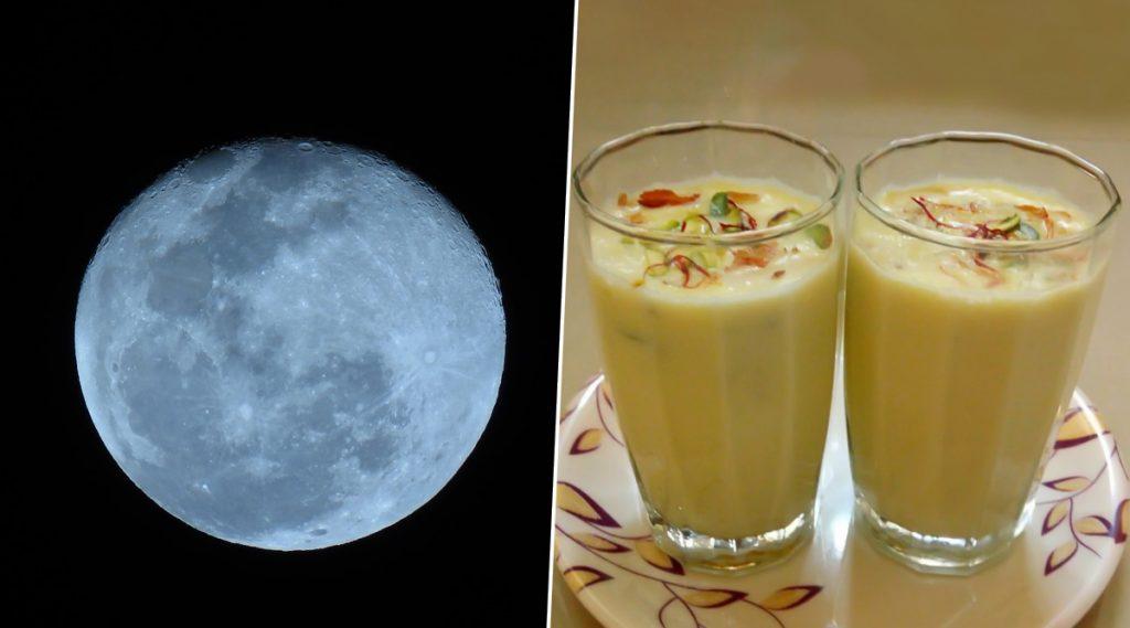 Kojagiri Purnima 2019: कोजागिरी पौर्णिमा साजरी करताना दूध चंद्राच्या छायेत का ठेवलं जातं? जाणून घ्या शास्त्रीय कारणं