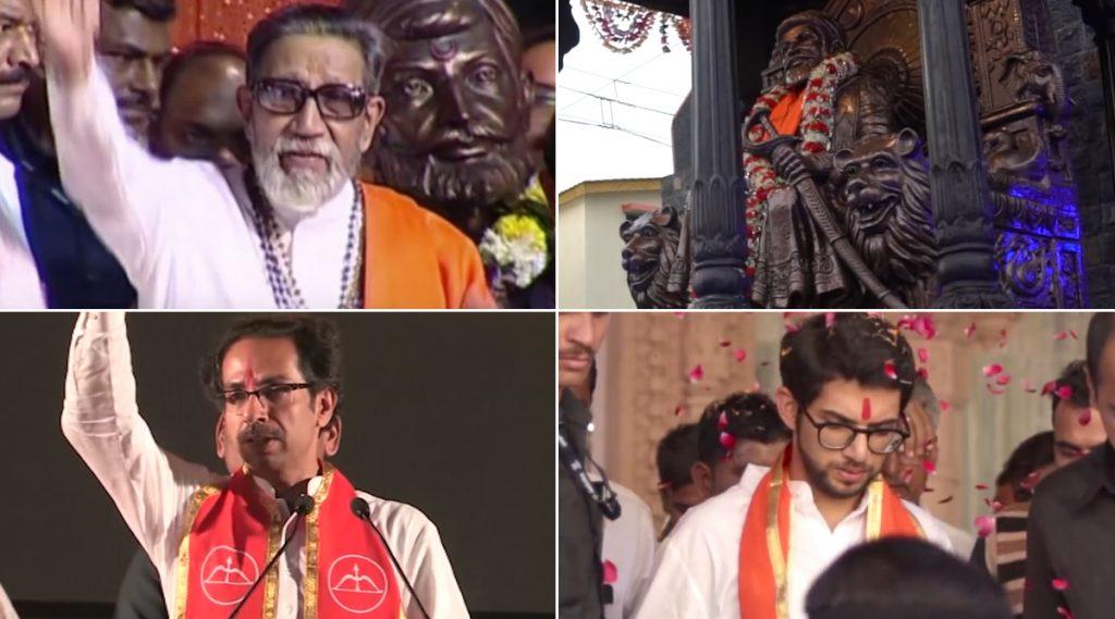 Shivsena Geet 2019: 'रंग राष्ट्राचा .. भगवा महाराष्ट्राचा!' म्हणत महाराष्ट्र विधानसभा निवडणूक 2019 च्या पार्श्वभूमीवर शिवसेना गीत नव्या रूपात झालं लॉन्च! (Watch Video)