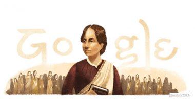 कामिनी रॉय 155वा स्मृतिदिन Google Doodle: बंगाली कवयत्री, सामाजिक कार्यकर्त्या Kamini Roy यांच्या स्मृतिदिनी गुगलची अनोखी मानवंदना