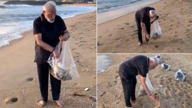 नरेंद्र मोदी यांनी महाबलीपूरम येथे समुद्र किनाऱ्याची सफाई करत घेतला स्वच्छ भारत मिशन मध्ये सहभाग (Watch Video)