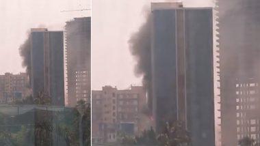 Mumbai Fire: अंधेरी परिसरात Peninsula Park इमारतीला आग; अग्निशमन दलाकडून 3 जणांची सुखरूप सुटका