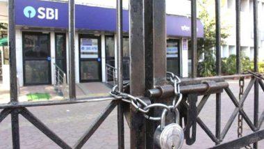 Bank Strike: पगारवाढीसाठी बॅंक कर्मचार्यांचा देशव्यापी संपाचा इशारा; 31 जानेवारी ते २ फेब्रुवारी व्यवहार ठप्प होण्याची शक्यता