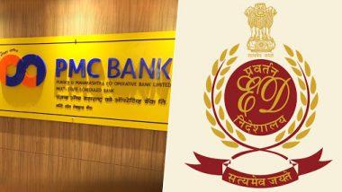 PMC बँक प्रकरण: आरोपींना ताब्यात घेण्यासाठी 'ईडी'ने केला विशेष न्यायालयात अर्ज