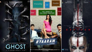 Box Office वर या आठवड्यात Release होणारे चित्रपट; वेगवेगळ्या विषयांची पर्वणी