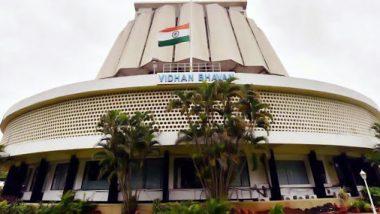 Maharashtra Budget 2020: 24 फेब्रुवारीपासून सुरू होणार अर्थसंकल्पीय अधिवेशन; 6 मार्चला सादर होणार महाराष्ट्र अर्थसंकल्प