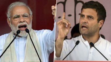 महाराष्ट्र आणि हरियाणा नंतर पंतप्रधान नरेंद्र मोदी आणि राहुल गांधी यांच्यामध्ये 'या' राज्यात होणार टक्कर; सोबत बड्या नेत्यांचा असेल फौजफाटा