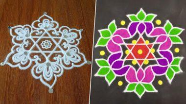 Diwali 2019 Rangoli Designs: दिवाळी सणासाठी काढा 'या' सोप्या ठिपक्यांच्या रांगोळ्या (Watch Video)
