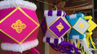 Diwali 2019: यंदा दिवाळीसाठी पारंपारिक आकाश कंदील घरच्या घरी कसा बनवाल? (Watch Video)
