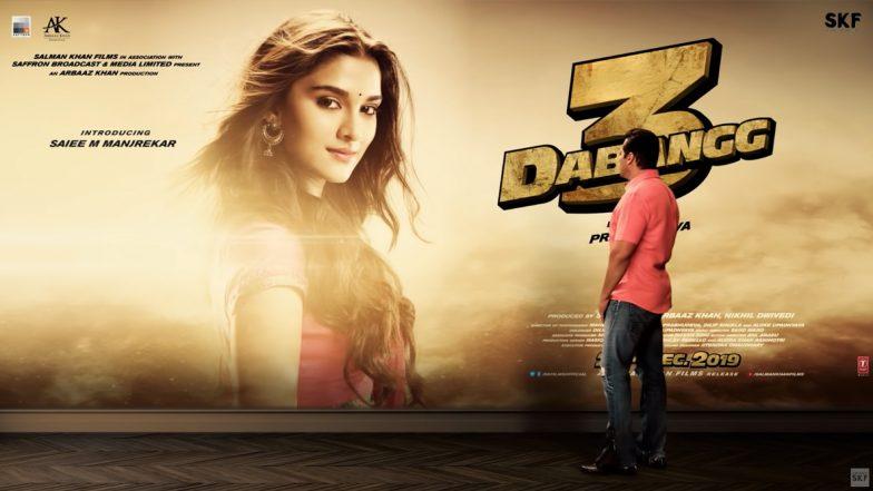 Dabangg 3 Saiee Manjrekar First Look: दबंग 3 मधून डेब्यू करत आहे महेश मांजरेकर यांची मुलगी; सलमान खानने शेअर केला फर्स्ट लुक