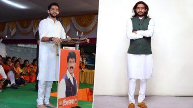 Maharashtra Assembly Elections 2019 Results: अभिजित बिचुकले यांना फक्त 150 मतं; LatestLY मराठी ला त्यांनी दिली पहिली प्रतिक्रिया
