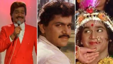 Lakshmikant Berde Birth Anniversary: विनोदवीर लक्ष्मीकांत बेर्डे याच्या अजरामर सिनेमातील 'ही' धम्माल गाणी तुम्हाला आठवतात का?