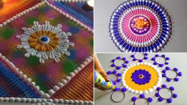 Diwali Padwa Special Rangoli Designs: चमचा, कंगवा अशा घरगुती वस्तूंचा वापर करून काढा हटके रांगोळी; पहा सोप्प्या स्टेप्स (Watch Video)