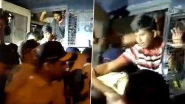 Aarey Protest: आरे वृक्षतोडी प्रकरणी पोलिस ताब्यात असलेल्या 29 आंदोलकांना न्यायालयीन कोठडी; बोरीवली कोर्टाचा निर्णय