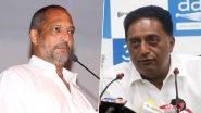'कुणी घर देतं का घर' आता तेलगूत; Prakash Raj साकारणार 'नटसम्राट'