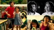 Tula Japnar ahe Song in Khari Biscuit: भावा बहिणीच्या नात्याला हळूवारपणे हात घालून डोळ्यांच्या कडा ओल्या करेल खारी बिस्कीट चित्रपटातील हे हृद्यस्पर्शी गाणे, नक्की ऐका