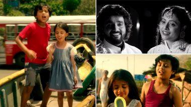 Tula Japnar Aahe Song in Khari Biscuit: भावा बहिणीच्या नात्याला हळूवारपणे हात घालून डोळ्यांच्या कडा ओल्या करेल खारी बिस्कीट चित्रपटातील हे हृद्यस्पर्शी गाणे, नक्की ऐका