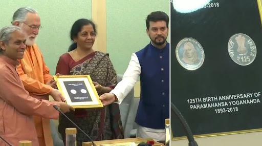 अर्थमंत्री निर्मला सितारामन यांनी केलं 125 रुपये किंमतीच्या नाण्याचे लोकार्पण