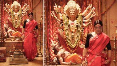 नवरात्री 2019 चं औचित्य साधत अक्षय कुमार ने शेअर केला Laxmmi Bomb सिनेमातील त्याचा 'लक्ष्मी' अंदाज!