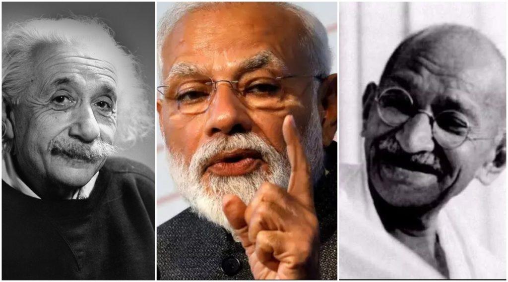 Gandhi Jayanti 2019: पंतप्रधान नरेंद्र मोदी यांनी गांधी जयंती निमित्त बुद्धीवाद्यांना दिले Einstein Challenge; जगप्रसिद्ध दैनिकात लिहिला लेख