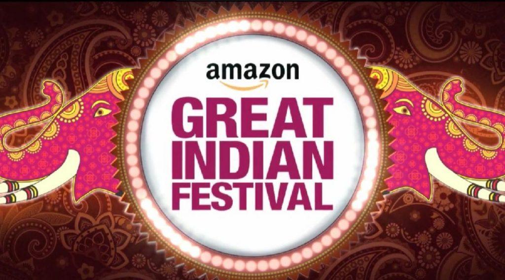 Amazon Great Indian Festival Sale: 21 ऑक्टोबर पासून पुन्हा सुरु होणार सेल, ग्राहकांना खरेदीवर मिळणार दमदार ऑफर्स