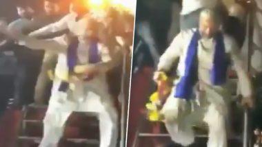 Watch Video: औरंगाबाद येथे AIMIM उमेदवाराच्या प्रचार सभेवेळी असदुद्दीन ओवैसी यांचा हटके डान्स