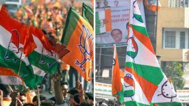 महाराष्ट्र विधानसभा निवडणूकीच्या निकालापूर्वीच भाजप आणि राष्ट्रवादी पक्षाने झळकवले विजयाचे पोस्टर