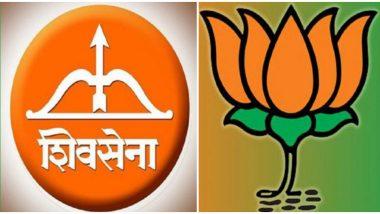 महाराष्ट्राच्या राजकारणासाठी आज अत्यंत महत्वाचा दिवस; शिवसेना आणि भाजप नेत्यांच्या खास भेटी