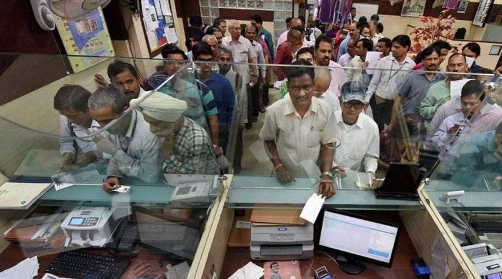 मध्य प्रदेश: 10 वर्षाच्या मुलाने अवघ्या 30 सेकंदात बँकेतून चोरली तब्बल 10 लाख रुपयांची रोकड