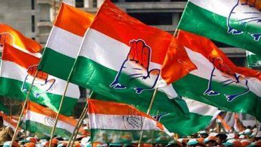 Maharashtra Assembly Election 2019: विधानसभा निवडणुकीसाठी Congress चे 147 उमेदवार रिंगणात; पहा संपूर्ण यादी